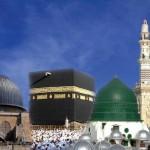 Les trois mosquées les plus vertueuses