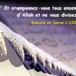 Cramponnez-vous au câble d'Allah !