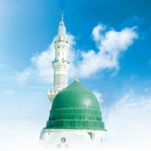 L'éducation du Prophète dans notre vie