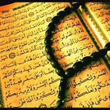 Conseils en or tirés de la sourate az-Zukhruf (43)